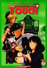 Touch – [Film 5] – Cross Road